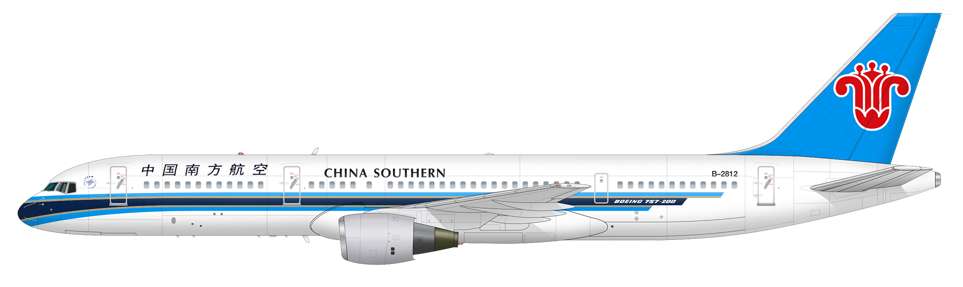 China Southern Airlines Boeing 737 Next Gen - B-1701 (MSN 41251)